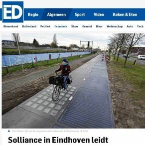 Eindhovers Dagblad over Interreg-project ROLLING SOLAR